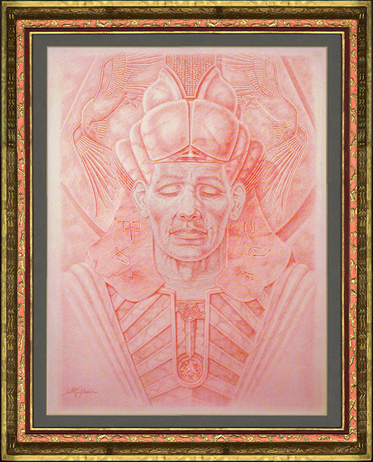 Atlantean Pharaoh, wise ruler of the lost city of Atlantis. Drawing by G. Mark Mulleian.